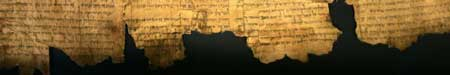 Dead Sea Scrolls fragment