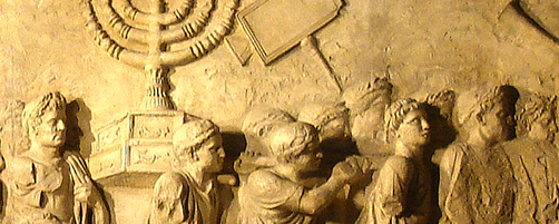 Arch of Titus, World of the Rabbis