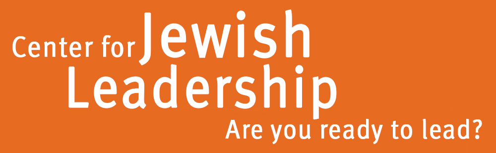 Spertus Institute's Center for Jewish Leadership