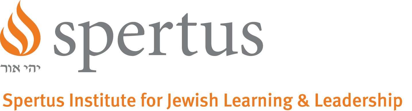 Jewish Leadership | Spertus